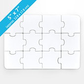 5X7 Blank Invitation Puzzle (12 Pieces)