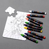 Small Custom Coloring Invitation Puzzle_Portrait