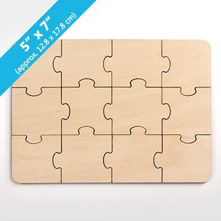 Plain Blank Invitation Puzzle 12pieces