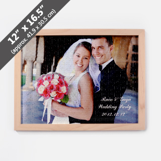 Wood Puzzle Frame For 12x165 Inches