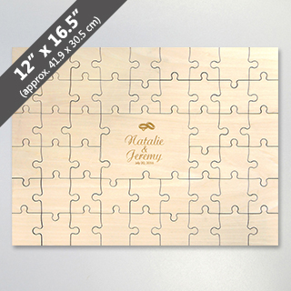 Wood Puzzle Etched 12X16 Inches