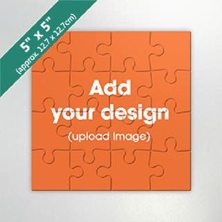 Custom 5 Inch Square Invitation Puzzle Card