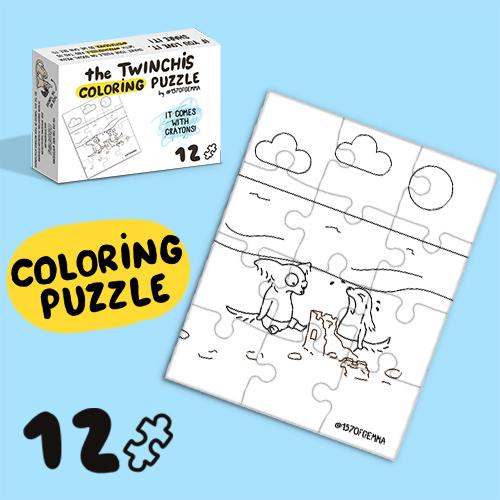 Custom 12 Pieces Crayon Puzzle 8x10 Inch_Portrait
