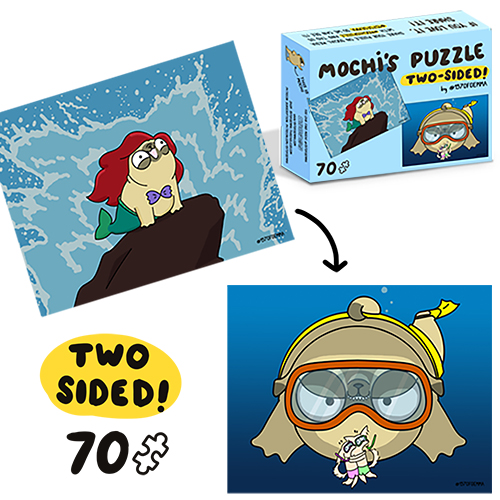 Two-Sided Custom 70 or 500-Piece Puzzle for Puzzle Designer