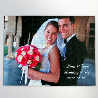 16x12 wedding photo puzzle